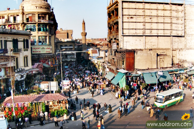 The bazaar in Cairo, try not to get lost